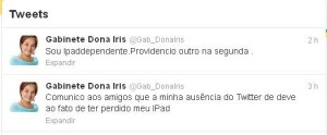 print iris