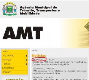 site amt