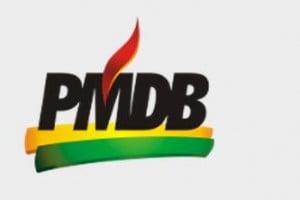 pmdb logo