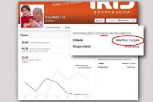 iris facebook