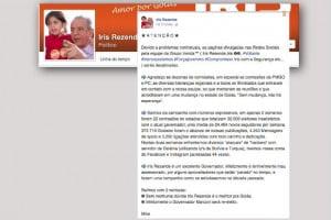 iris facebook1