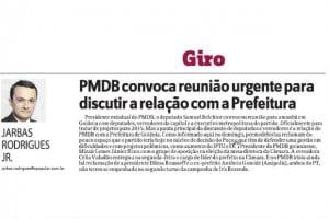 pmdb paulo
